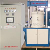 上海热压炉 实验热压炉 智能热压炉