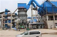 矿粉生产设备-矿粉生产全套设备