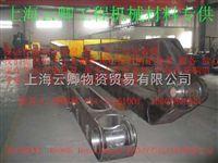 宝钢臂架钢板BS700MCK2宝钢700高强板
