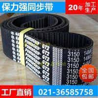 厂家直销PVC输送带 固特异同步带 鱼骨纹输送带 爬坡输送带 物流输送带