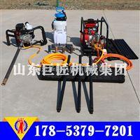 华巨BXZ-1背包钻机  单人背包便携式地质浅层岩芯钻机