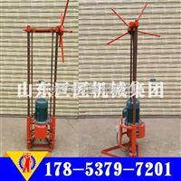 供应QZ-1A型两相电取样钻机 家用水井机 建筑打井机械