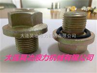 四川遂宁昊冶限矩型液力耦合器易熔塞高质量热销产品