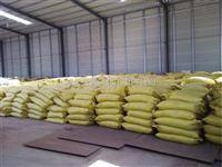 九水偏硅酸钠生产厂家