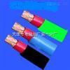 ZRC-HYA53 HYA53阻燃通信电缆 ZR-HYAT22