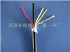 ZRC-HYA53 HYA53阻燃通信电缆ZRC-HYA22